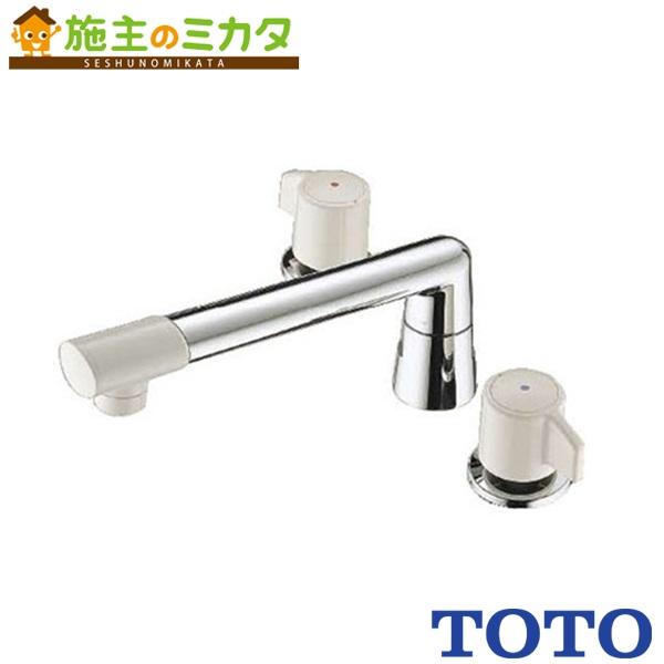 TOTO 浴室用水栓 【TBJ20S】 ニューウエーブ 2ハンドルバス水栓 蛇口★