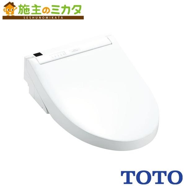 TOTO トイレ 【TCF6542AM】 ウォシュレットS1AJ エロンゲート・レギュラーサイズ兼用 リモコン便器洗浄付きタイプ 便座