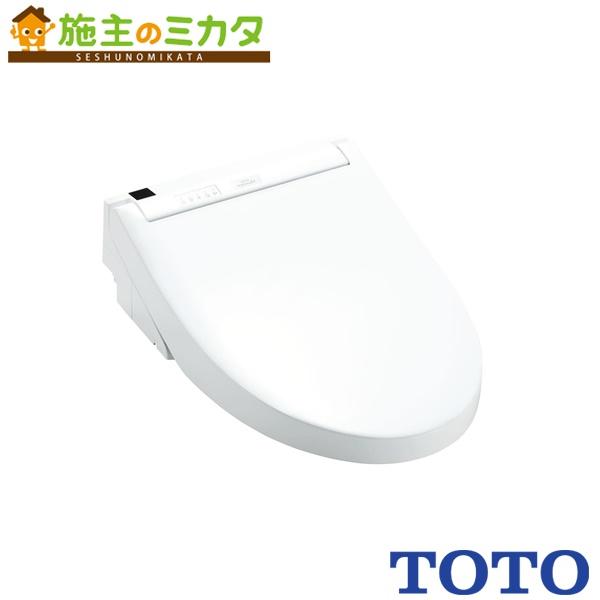 TOTO トイレ 【TCF6552AK】 ウォシュレットS2AJ エロンゲート・レギュラーサイズ兼用 リモコン便器洗浄付きタイプ 便座