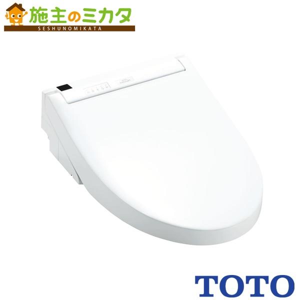 TOTO トイレ 【TCF6552AM】 ウォシュレットS2AJ エロンゲート・レギュラーサイズ兼用 リモコン便器洗浄付きタイプ 便座