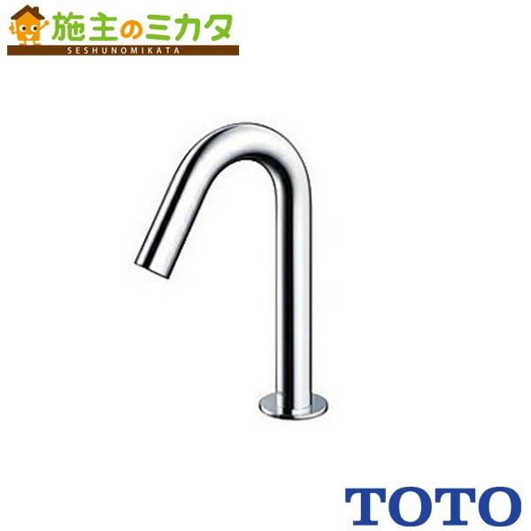 TOTO 水栓金具 【TENA12A】 アクアオート 台付自動水栓 AC100Vタイプ 単水栓