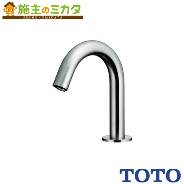 TOTO 水栓金具 【TENA12A5】 アクアオート コンテンポラリタイプ(ステンレス) 台付自動水栓 単水栓 AC100Vタイプ