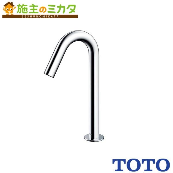 TOTO 水栓金具 【TENA12AL】 アクアオート 台付自動水栓 AC100Vタイプ 単水栓