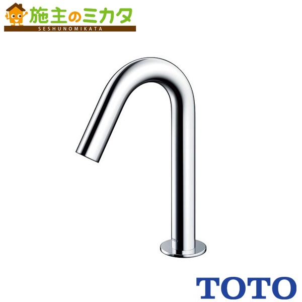 TOTO 水栓金具 【TENA12AW】 アクアオート 台付自動水栓 発電タイプ 単水栓