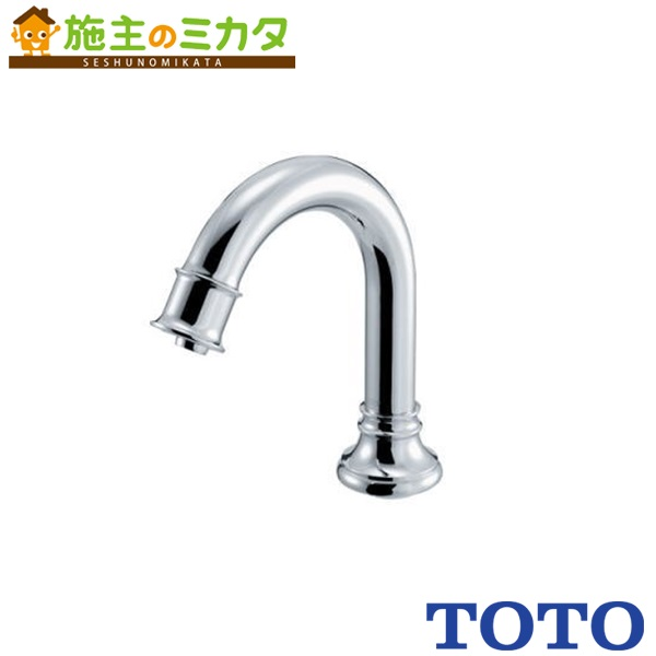 TOTO 水栓金具 【TENA12C】 アクアオート 台付自動水栓 AC100Vタイプ 単水栓