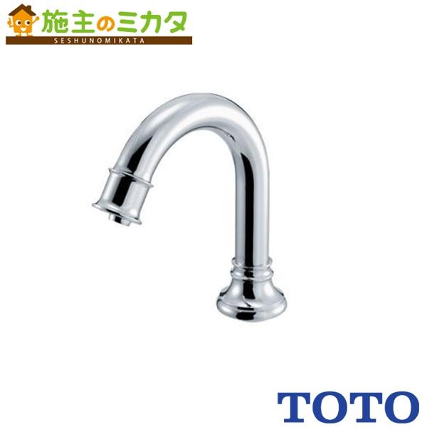 TOTO 水栓金具 【TENA22C】 アクアオート 台付自動水栓 AC100Vタイプ サーモスタット