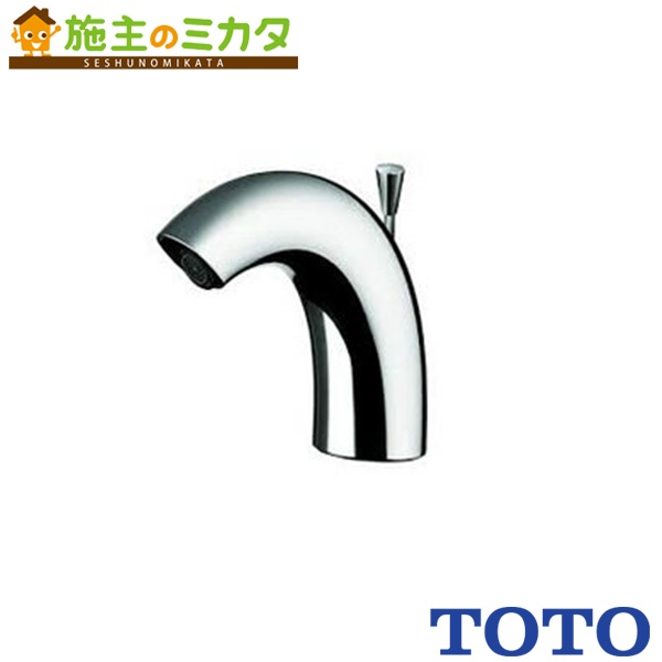 TOTO 水栓金具 【TENA41AJ】 アクアオート 台付自動水栓 AC100Vタイプ きれい除菌水搭載