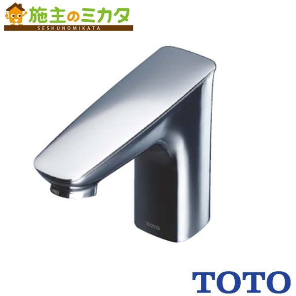 TOTO 水栓金具 【TEXN10A】 アクアオート オールインワンタイプ 台付自動水栓 発電タイプ 単水栓