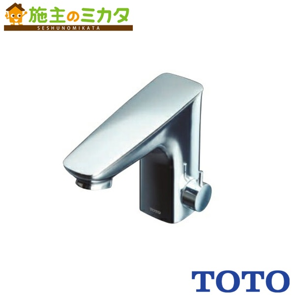 TOTO 水栓金具 【TEXN20A】 アクアオート オールインワンタイプ 台付自動水栓 発電タイプ サーモスタット
