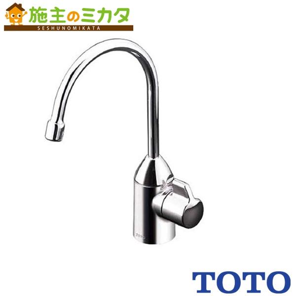 TOTO キッチン用水栓 【TK301AS】 浄水器専用自在水栓 ビルトイン形 蛇口★