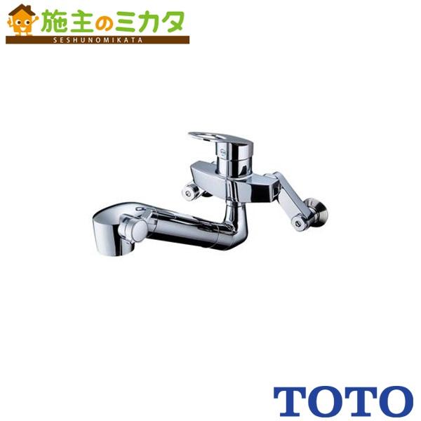 TOTO キッチン用水栓金具 【TKGG37E】 GGシリーズ 壁付シングル混合水栓 エコシングル 吐水切り替えタイプ 蛇口
