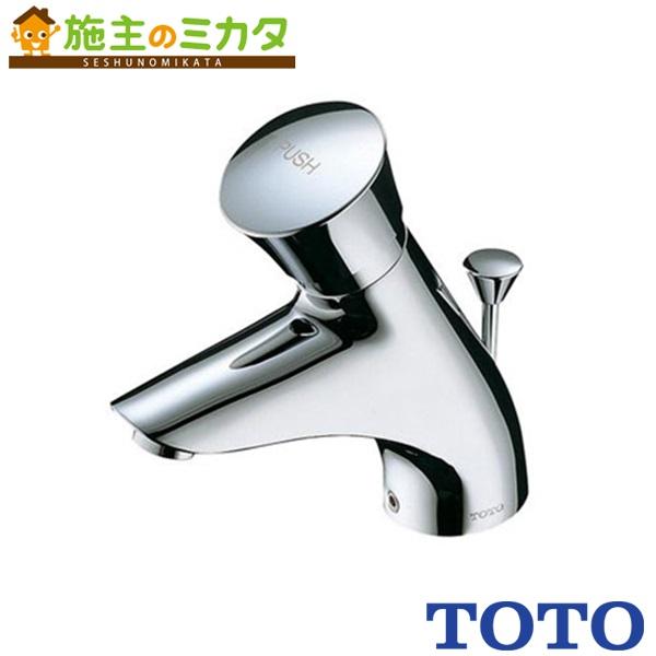 TOTO 水栓金具 【TL19APR】 オートストップ水栓 自閉式立水栓 ポップアップ式 単水栓