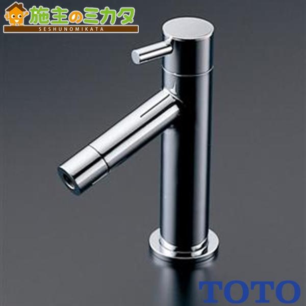 TOTO 手洗器用 【TLC11C】 コンテンポラリ 立水栓 蛇口★