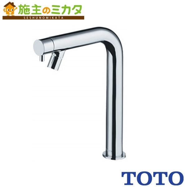 TOTO 手洗器用 【TLC11C2】 コンテンポラリ 立水栓 蛇口★