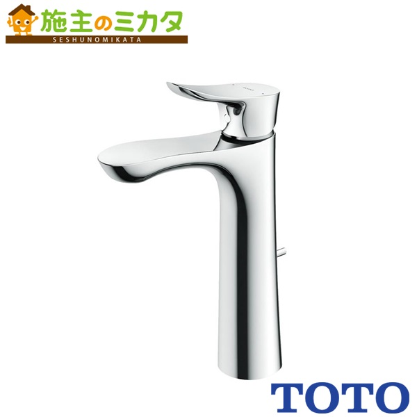 TOTO 洗面所用水栓 【TLG01305J】 GOシリーズ 台付きシングル 混合水栓 逆支弁 ワンプッシュ式 エコシングル