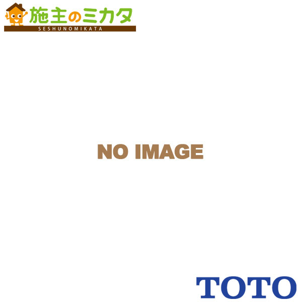 TOTO 洗面所用水栓 【TLG02303J】 GRシリーズ 台付きシングル混合水栓 逆支弁 ワンプッシュなし エコシングル