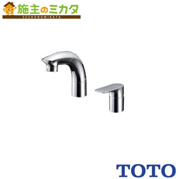 TOTO 水栓金具 【TLG05301J】 シングル混合水栓 スパウト昇降・ホース付タイプ エコシングル 蛇口