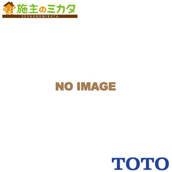 TOTO 洗面所用水栓 【TLHG30ES】 Hi-Gシリーズ 台付シングル混合水栓 エコシングル、ワンプッシュ 蛇口