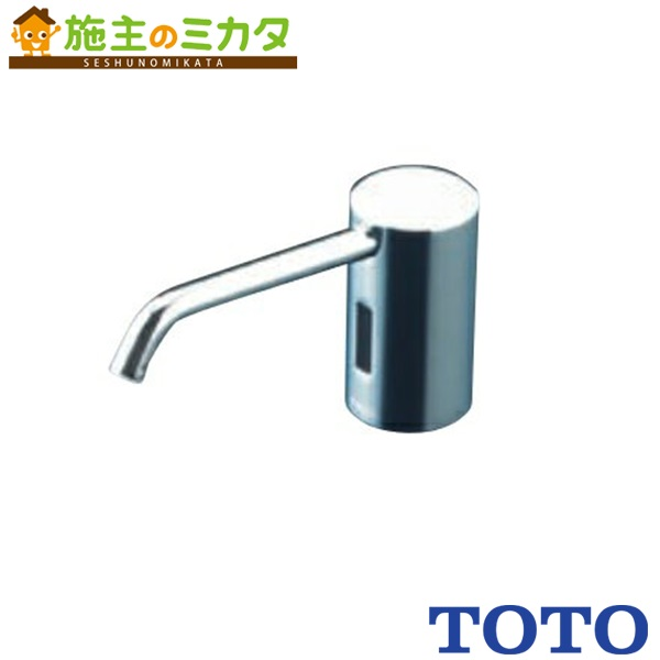 TOTO 【TLK02S01J】 自動水石けん供給排柱 オートソープディスペンサー タンク容量3L 1連立