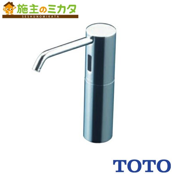 TOTO 【TLK02S05J】 自動水石けん供給排柱 オートソープディスペンサー タンク容量3L 1連立