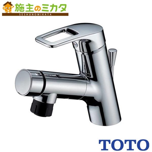 TOTO 洗面所用水栓 【TLN32TEFR】 シングルレバー混合水栓(シャワーホースタイプ) 蛇口 ★