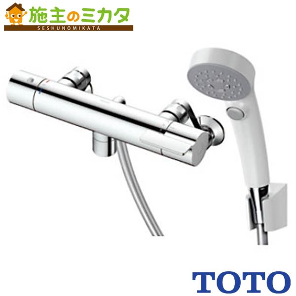 TOTO 浴室用水栓金具 【TMGG40SEWR】 GGシリーズ サーモスタットシャワー金具 壁付タイプ 蛇口