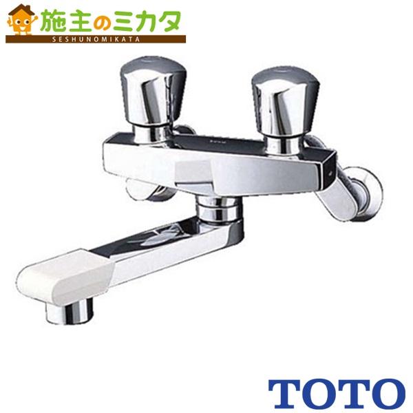 TOTO 浴室用水栓 【TMH20-2A20】 2ハンドルバス水栓 壁付タイプ 【受注生産品】 蛇口★