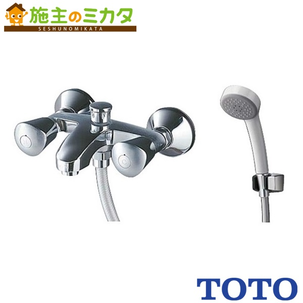 TOTO 浴室用水栓 【TMH20E2HR】 2ハンドルシャワー金具 壁付タイプ 蛇口★