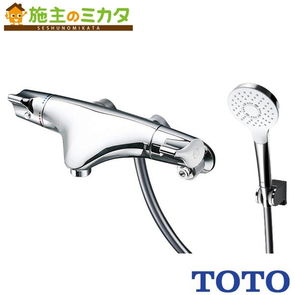 TLH22S3R (ワンプッシュ排水金具専用) 【送料無料】 TOTO2ハンドル湯水混合水栓ニューウエーブシリーズ