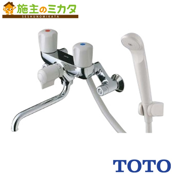 TOTO 浴室用水栓 【TMS20C】 2ハンドルシャワー金具 一時止水付 蛇口★