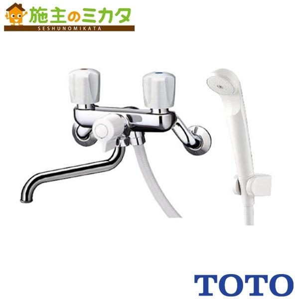 TOTO 浴室用水栓 【TMS25CU】 2ハンドルシャワー金具 壁付きタイプスプレー(節水) 寒冷地仕様 蛇口★