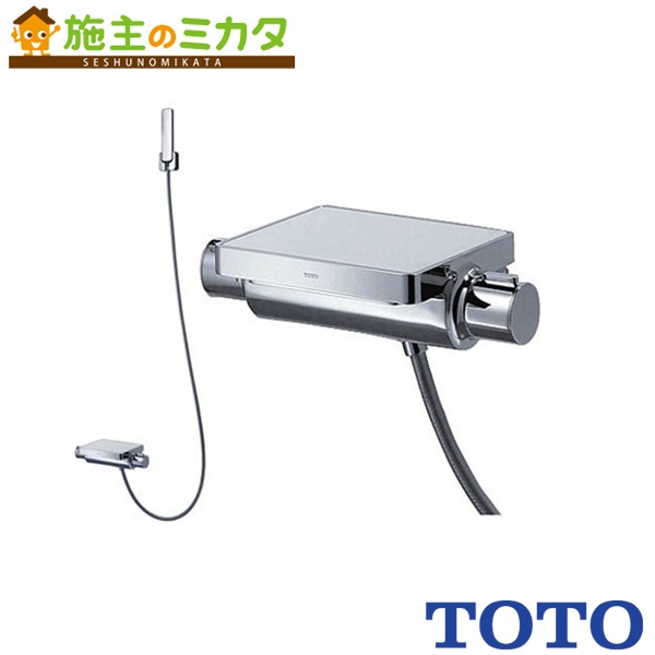 TOTO 浴室用水栓 【TMX40ACCR】 RENESSEシリーズ 壁付サーモスタット混合水栓 滝状吐水