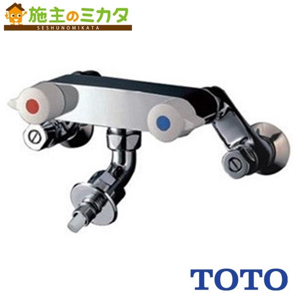 TOTO 【TW21R】 ユーティリティ用水栓 緊急止水栓弁付2ハンドル混合水栓 蛇口★
