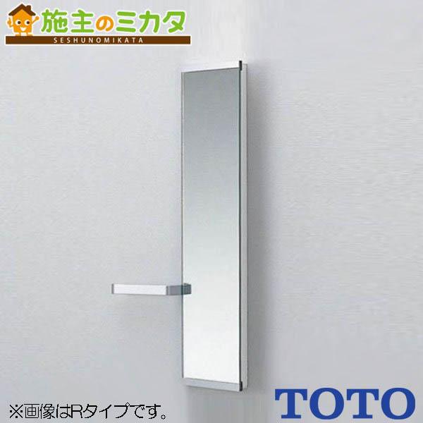 TOTO 【UGM150HL】 スリムタイプC 化粧鏡 タオル掛け付 ★