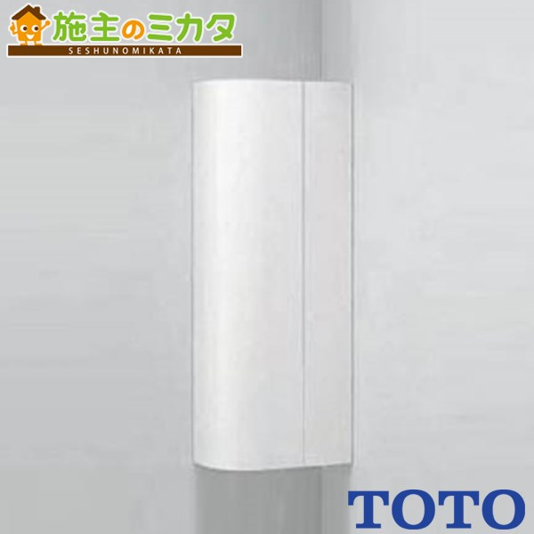 TOTO 【UGW301S #NW1】※ コーナー収納キャビネット ★