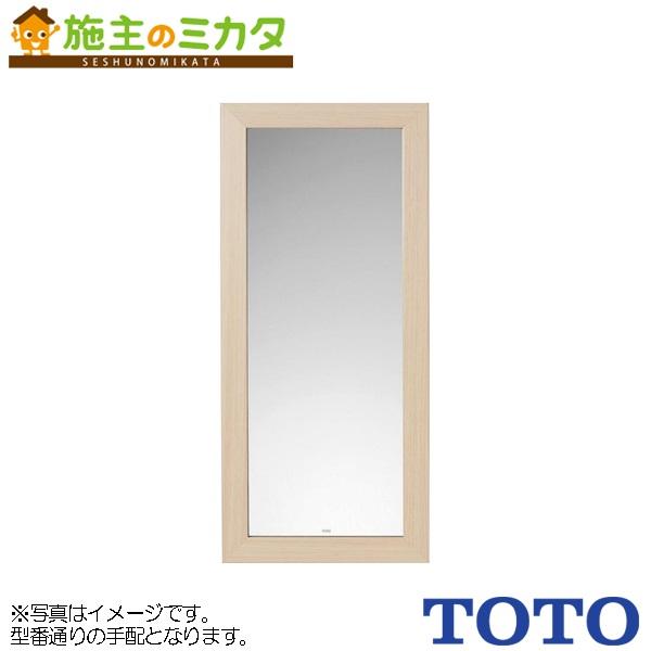 スーパーポイントアップ 条件を満たすとポイント最大16倍 デポー セール 特集 TOTO 化粧鏡 YM300F