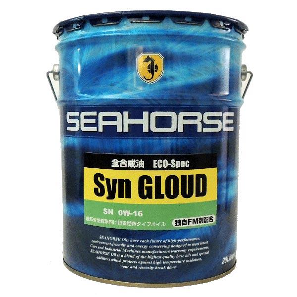 【送料無料】※沖縄・北海道は除く※ シーホース [SEAHORSE] Syn グラウド 0W-16 SN 20L seahorse エンジンオイル