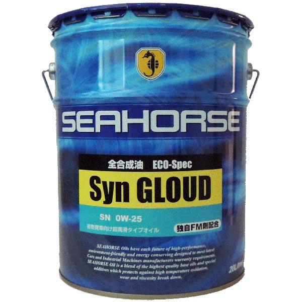 【送料無料】※沖縄・北海道は除く※ シーホース [SEAHORSE] グラウドワークス 0W-25 SP 20L seahorse エンジンオイル