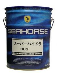 【送料無料】※沖縄・北海道は除く※ シーホース [SEAHORSE] スーパーハイドラ HDS #46 20L seahorse 油圧作動油 05P03Dec16