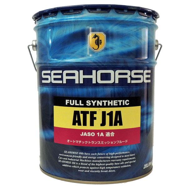【送料無料】※沖縄・北海道は除く※ シーホース [SEAHORSE] JASO-1A規格適合!!デキシロンIIIにも対応!!【日本製オートマチックオイル】全合成油 SEAHORSE ATF J1-A 20L