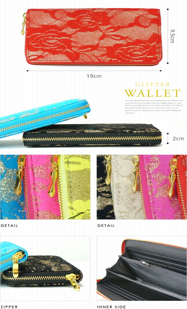 ec1b929d7c95 [COCO Camellia here camellia] design ☆ round type long wallet SLG-ROLA