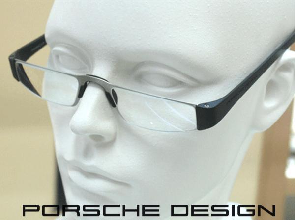 ポルシェデザイン正規販売店 送料無料 ポルシェ 老眼鏡 リーディンググラス ポルシェデザイン P8801 DESIGN 正規品 注文後の変更キャンセル返品 ブラック 超目玉 定価30800円税込 PORSCHE P8801-A プレゼントに最適