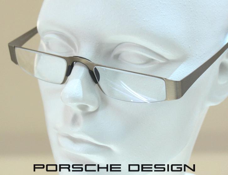 ポルシェデザイン正規販売店 送料無料 ポルシェ 老眼鏡 リーディンググラス ポルシェデザイン 今だけ限定15%OFFクーポン発行中 DESIGN 正規品 P8811-C PORSCHE 通常便なら送料無料 定価30800円税込
