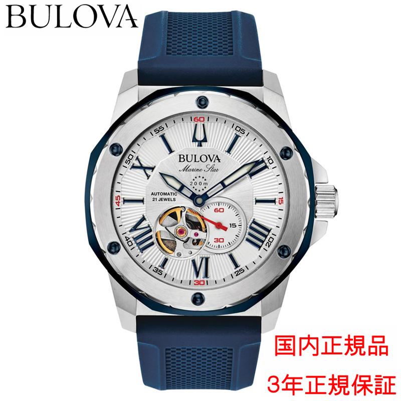 ブローバ正規販売店 信託 メーカー3年間保証 送料無料 ブローバ BULOVA 腕時計 メンズ 98A225 マリンスター 売り出し Marine 正規品 自動巻き Star