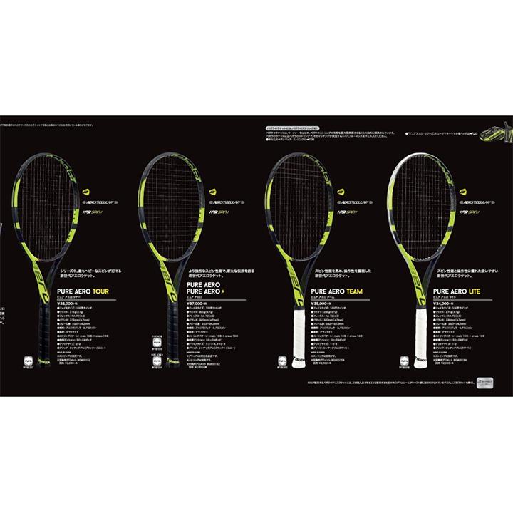 2019 バボラ ピュアエアロ チーム テニス ラケット 硬式テニス BABOLAT Pure Aero Team Tennis Racket (海外正規品)