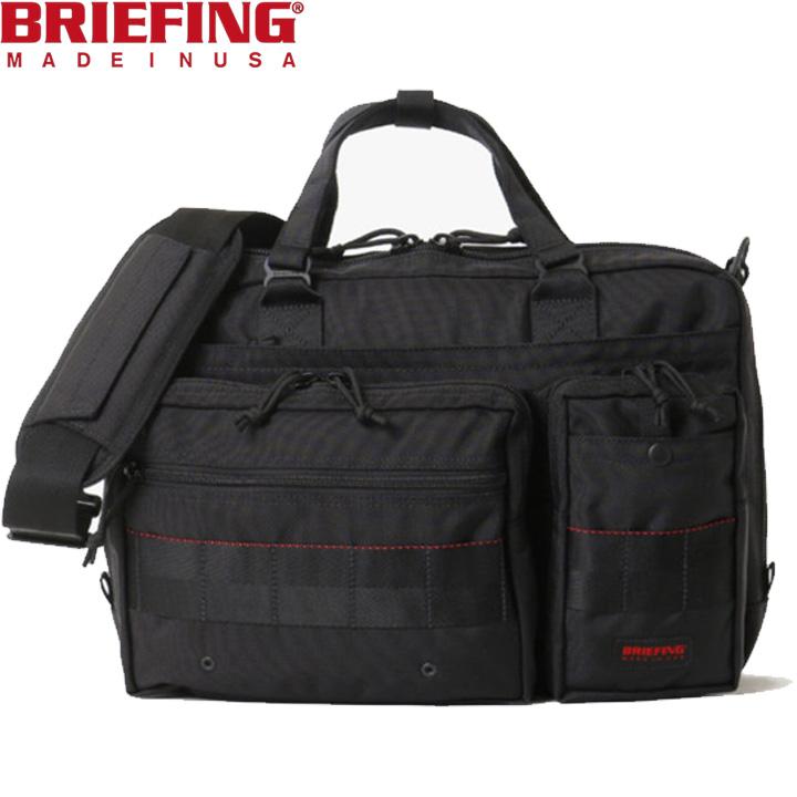 ブリーフィング Briefing ネオ B4 ライナー Neo B4 Liner バックパック Black ブラック BRF 145219-010