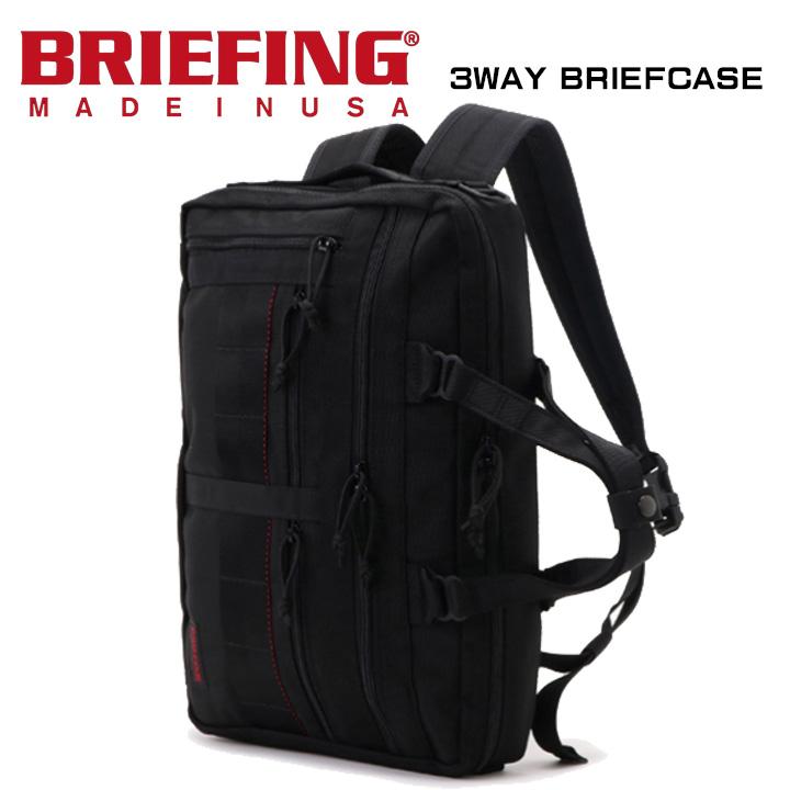 ブリーフィング BRIEFING A4 3Way Liner Black ライナーブラック ビジネスバッグ ブリーフケース