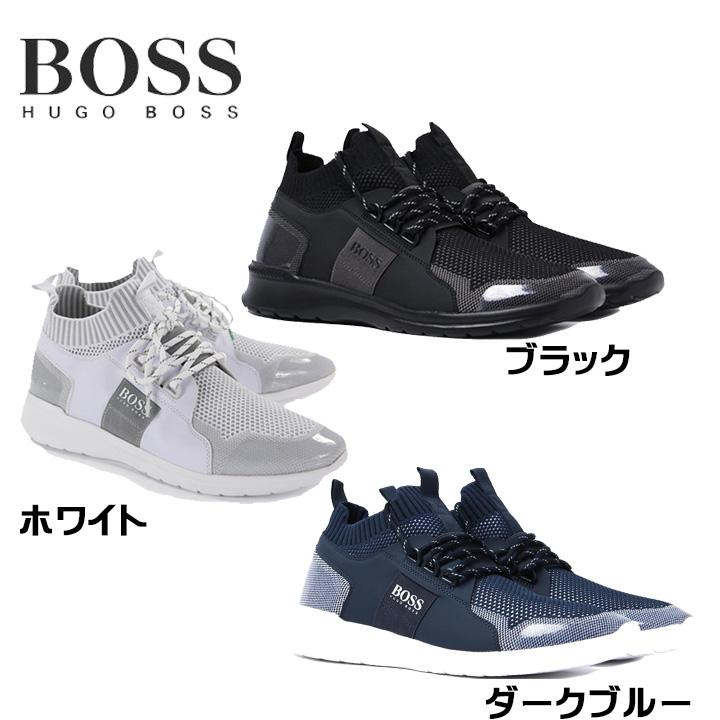 送料無料 最大2000円割引クーポン 日本未発売 当店限定販売 ヒューゴボス Hugo Boss 訳あり スニーカー靴 Runn ニット Extreme Knit