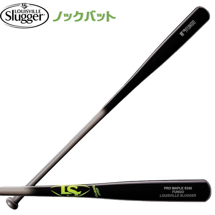 【USA物】 ルイビルスラッガー 野球ノックバット S345 木製 メープル Maple ブラック/シルバー ルイスビル ノック Louisville Slugger