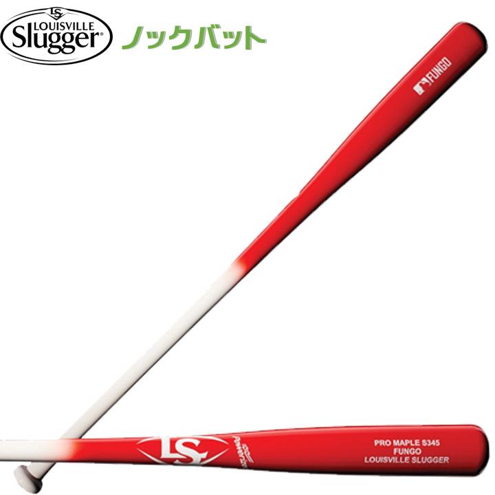 【USA物】 ルイビルスラッガー 野球ノックバット S345 木製 メープル Maple レッド/ホワイト ルイスビル ノック Louisville Slugger